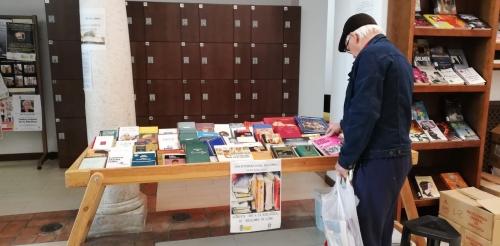 LIBROS GRATIS EN LA BIBLIOTECA PÚBLICA PARA FOMENTAR LA LECTURA